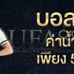 w88ภาษาไทย